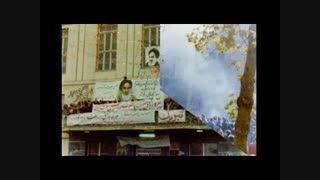 سالروز ورود امام خمینی به میهن اسلامی ایران