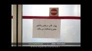 جدیدترین خبرها ازحال مرتضی پاشایی.مهم