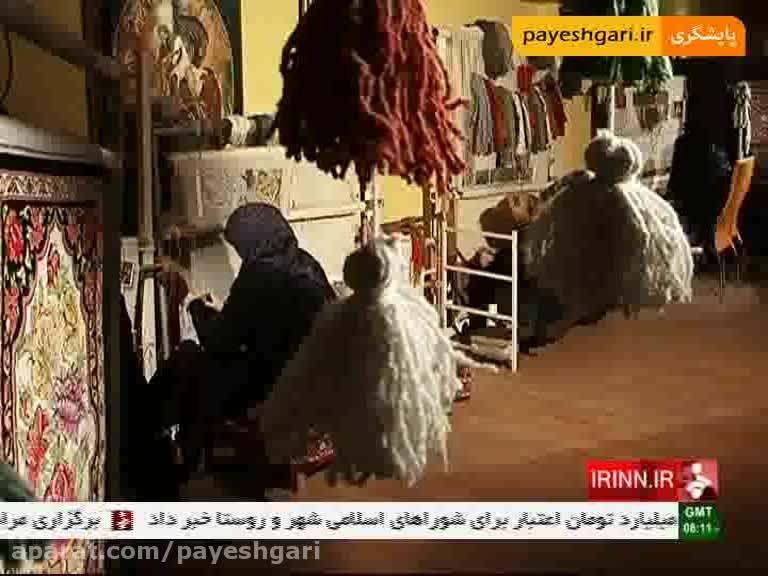 افزایش مالیات؛ مهمترین مشکل صنعت فرش دستبافت