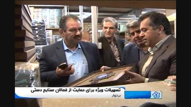تسهیلات ویژه برای حمایت از فعالان صنایع دستی