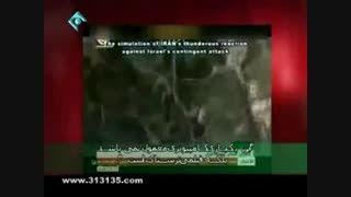 وحشت اسرائیل از توان موشکی ایران