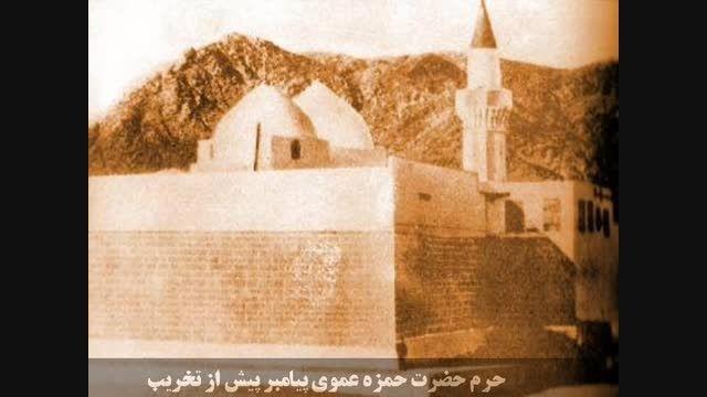 تصاویر قبرستان بقیع پیش از تخریب توسط وهابی ها