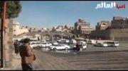 جزئیات العالم از حمله به وزارت دفاع یمن + فیلم