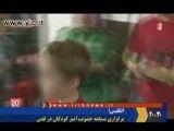 مسابقه خشونت آمیز کودکان در قفس