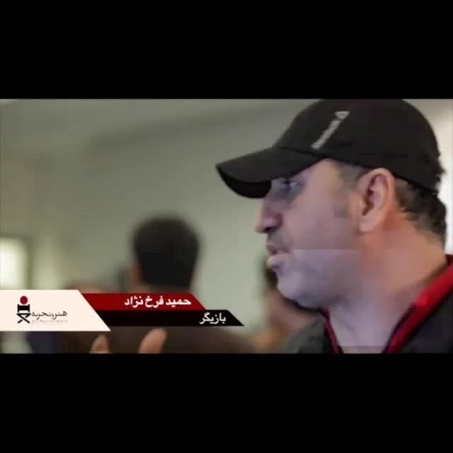 مصاحبه جنجال حمید فرخ نژاد
