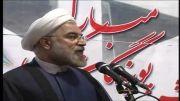 سخنرانی رئیس جمهور روحانی در مراسم آغاز سال تحصیلی