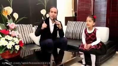 شعر خوانی دختر کوچک