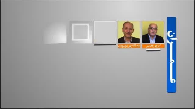 مهندس علی امینی کاندیدای منتخب و مورد حمایت تشکل تابش