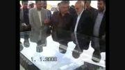 بازدیداستاندارمحترم آقای مقیمی واعضای شورای شهر