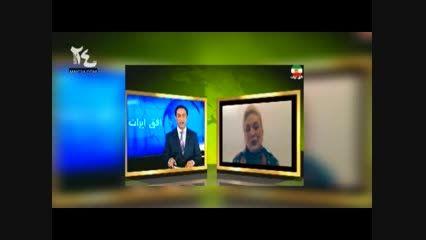 محبوبه بیات بازیگر زن ایرانی کشف حجاب کرد