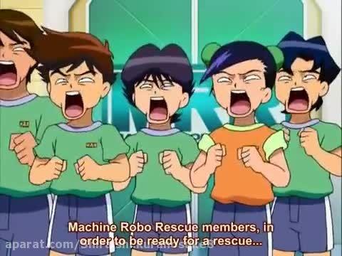 نجات رباتیک ، قسمت ۱۶