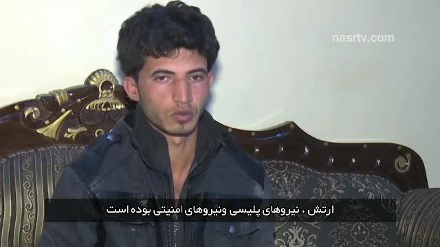 داعشی دستگیر شده