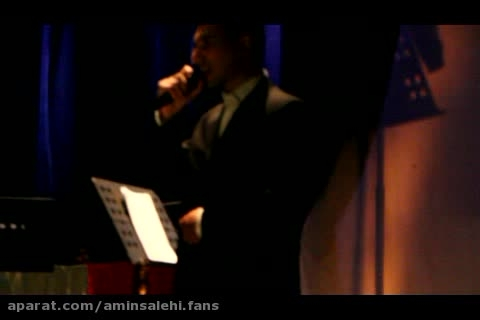 امین صالحی - اجرای زنده اهنگ مهر علی و زهرا