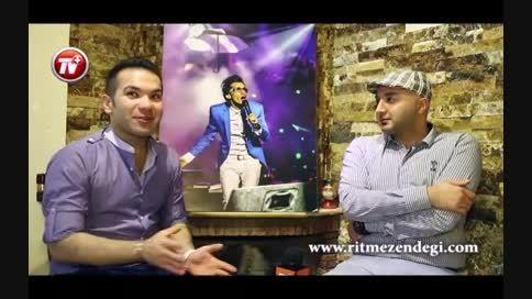 مهرزاد امیرخانی؛ شاعر و همخانه مرتضی پاشایی/قسمت 2