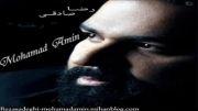 رضا صادقی (رِخنـــه) تیتراژ سریال رِخنه
