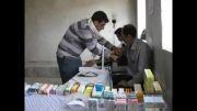یازدهمین دوره اردوی جهادی دانشگاه علوم پزشکی تهران