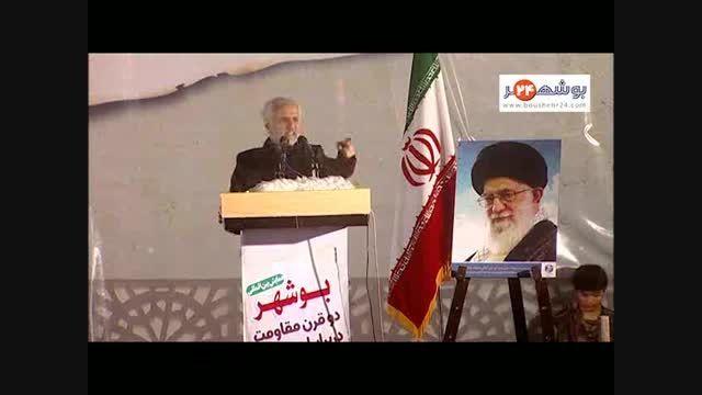استاد عباسی:خسارتی که آمریکا و انگلیس به ایران وارد کرد