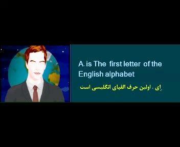 بهترین و جدیدترین روش یادگیری زبان انگلیسی