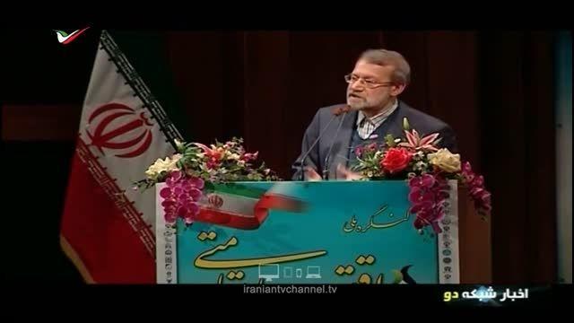 انتقاد علی لاریجانی از سیاست های اقتصادی دولت
