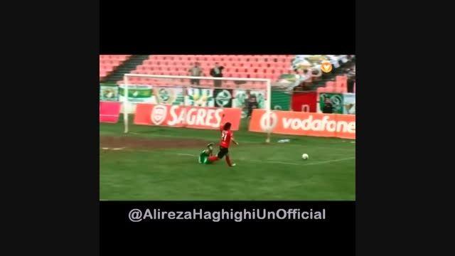 اخراج علی رضا حقیقی در لیگ پرتغال