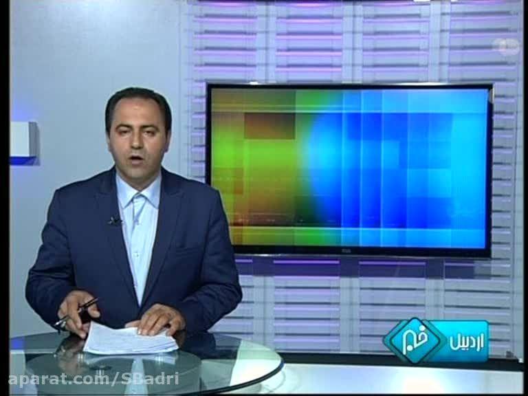 مراسم افتتاحیه پروژه منطقه 3 شهرداری اردبیل