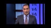 اعتراف آمریکا به دانش هسته ای ایران