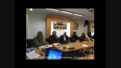 نمایندگان سازمان های غیردولتی در سازمان ملل در تهران