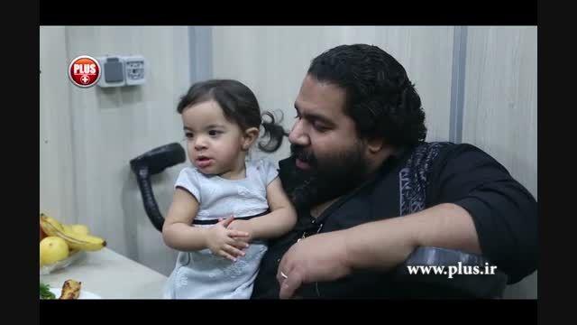 وقتی رضا صادقی بین کنسرت برای دخترش لالایی خواند