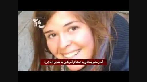 تجاوز وحشیانه داعش به زنان کرد و ایزدی لطفا  +18