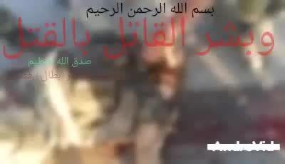 اعدام (سر بریدن) یک تروریست داعشی