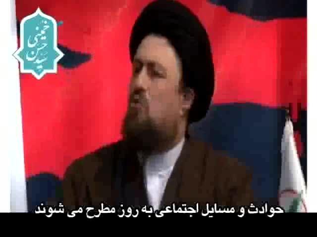 سید حسن خمینی در جمع اعضاء حزب اعتدال و توسعه