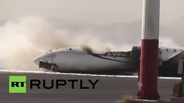 بمباران فرودگاه صنعا به هنگام نشستن هواپیمای ایران