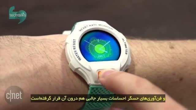 ساعت هوشمند بادوام آلکاتل گوواچ برای اندروید و آی او اس
