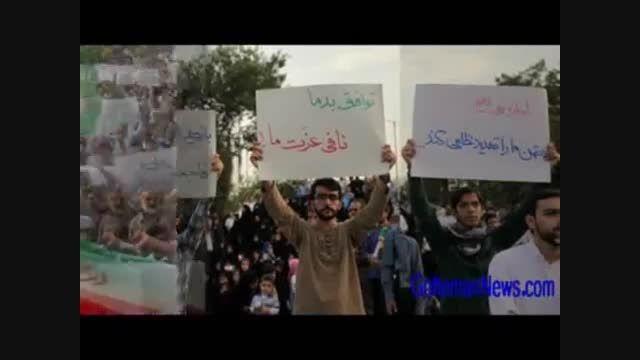 فریاد های مردم اصفهان - ما اجازه نمیدیم
