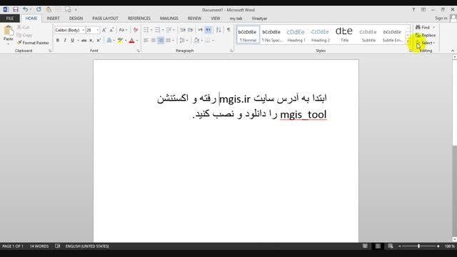 آموزش استفاده از ابزار mgis_tool برای دانلود داده
