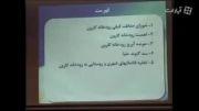 سخنرانی مهندس سیاحی معاون عمرانی استاندار خوزستان