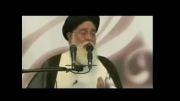 سخنان آیت ا... علم الهدی درباره صعود ایران به جام جهانی
