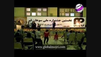 مسعود روشن پژوه - ستایش تاجیک - ابراهیم شفیعی شکرآباد