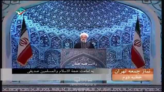 واکنش امام جمعه تهران به پیاده روی ظریف و کری!