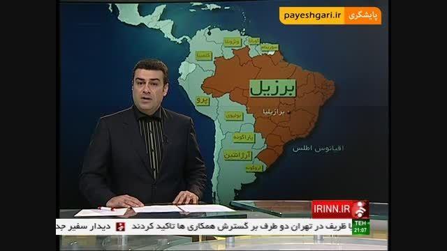 هیات عالی رتبه اقتصادی برزیل فردا در تهران