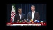 مرخصی احمدی نژاد برای همراهی مشایی برای ثبت نام ریاست جمهوری!/بگو که من مرخصی گرفته ام امروز