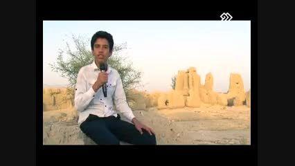 مستند «شهر گله دار» از برنامه شهر به شهر شبکه دو