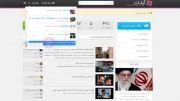 آخرین ویدیوهایی که آپارات از کانال امید ایران حذف کرده!
