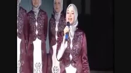 آهنگ فوق العاده زیبا از گروه تواشیح بانوان ترکیه