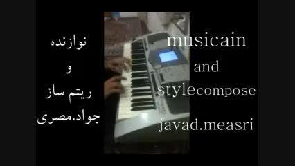 آهنگ صبر ایوب جواد یساری...نوازنده و ریتم ساز:جواد.مصری