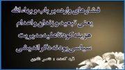 زندان و تبعید هزینه بابیان و بهاء الله برای كودتا