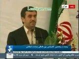 احمدی نژاد در سخنرانی برای کنفرانس بیداری اسلامی : 3 میلیون از هفت میلیون جمعیت جهان گرسنه اند !