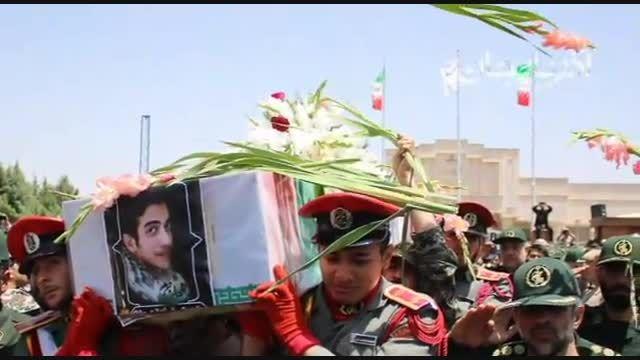 نماهنگ تشییع جنازه شهید مدافع حرم حامد جوانی در تبریز