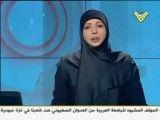 جزئیاتی از شهادت کودک پنج روزه بحرینی