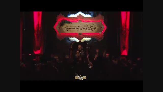 شب هفتم-دم پایانی-باز امشب در هوای یارانم-امیر عباسی